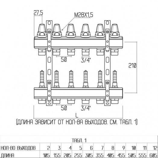 Коллектор Icma 1