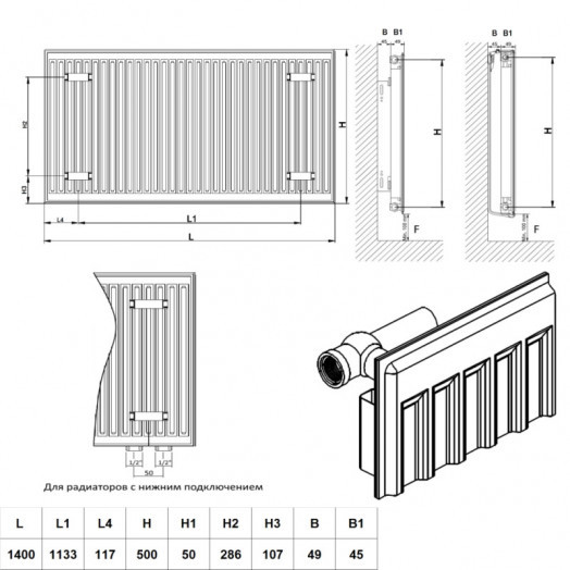 Радиатор стальной Daylux 11-К 500х1400 нижнее подключение