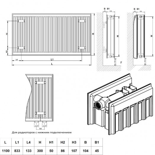 Радиатор стальной Daylux 22-К 300х1100 нижнее подключение
